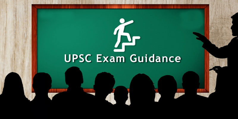 information of upsc exam
